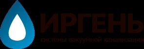 Компания Иргень